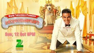 Catch+TV+Premiere+of+Movie+Entertainment+on+Zee+Cinema+-+12+Oct+8PM