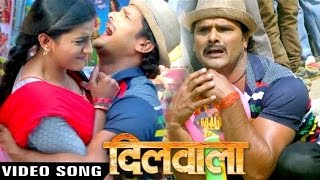 नफरत के बाँस - Nafarat Ke Bans - Dilwala - Khesari Lal - Bhojpuri Sad Songs 2017 new