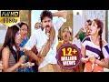 Attarintiki Daredi Songs || Katama Rayuda - Pawan Kalyan, Samantha, Pranitha, Brahmanandam