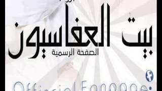 """مشاري راشد العفاسي سورة الإخلاص والفلق و الناس بالحدر """"سريعة"""""""