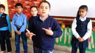 أغنية التلاعب بالأصوات للصف الثانى الإبتدائى الأستاذة سمية حمودة مدرسة العوامر للتعليم الأساسى