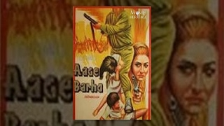 AAGE BADHO 1946 - Dev Anand, Khurshid Begum