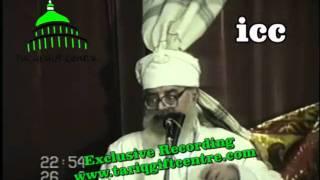 MUJAHID-E-MILLAT ALLAMA ABDUL SATTAR KHAN NAIZI