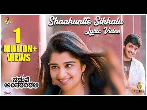 Xxx Mp4 Shaakuntle Sikkalu Lyric Video Naduve Antaravirali Prakhyath Aishani Kadri Manikanth Raveen 3gp Sex