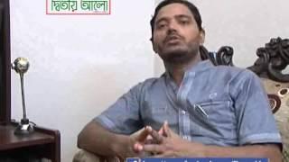 Ditio Alo দ্বিতীয় আলো Dr. Shafiqul Islam Masud