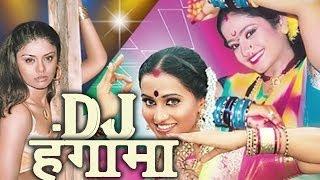 DJ Hungama Marathi Lokgeet - Jukebox 23