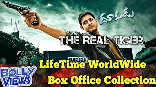 THE REAL TIGER 2011 South Indian Movie LifeTime WorldWide Box Office Collections Hit Or Flop