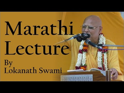Marathi Lecture by Lokanath Swami 30th June 2016 Pachora, Maharashtra