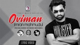 Oviman | Imran Mahmudul | Marcell | Faisal Rabbikin | Lyric Video | Eagle Music