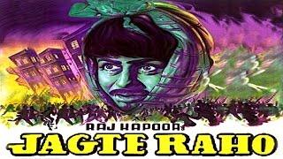 Jagte Raho - Old Hindi Classic Black And White Movie HD