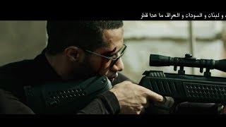 """الإعلان الثانى """" الرسمى/- فيلم جواب اعتقال  """" محمد رمضان """"  / فيلم عيد الفطر  2017"""