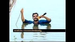 Water level decreased 2 feets in Kuttanad