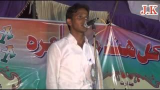 Najmul Huda Najmul All India Mushaira Mau मेरा हमदम जो बा वफ़ा होता मेरे साथ जिया मरा होता