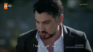 مضاربة عبد الحي وجاهد من الجزء الثامن | مشهد أكشن | مترجم للعربية