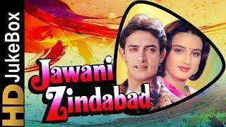 Jawani Zindabad (1990) | Full Video Songs Jukebox | Aamir Khan, Farha Naaz