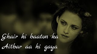 Ghair Ki Baaton Ka Aitbar Aa Hi Gaya | Ghazal Poetry | Urdu Couplets
