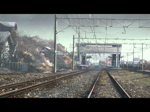 Younger Brother - Train