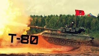 Т-80 Основной Боевой Танк • Main Battle Tank T-80