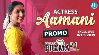 Actress Aamani Exclusive Interview PROMO #1 || Dialogue With Prema || Celebration Of Life #40