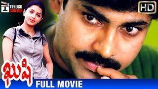 Kushi Telugu Full Movie HD | Pawan Kalyan | Bhumika | Ali | Mani Sharma | Telugu Cinema