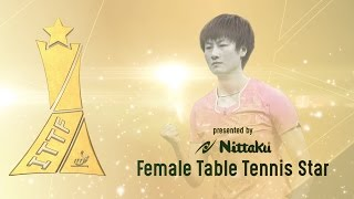 2016 Female Table Tennis Star - Ding Ning