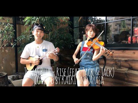 【期間限定公開】Jonas Blue - Rise (feat. Jack & Jack) covered by KAIKI and Ayasa