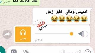 هندي يغني خميس ومالي خلق ازعل .. عن نفسي انطربت معاه 💃🏻 ههههههههههههه