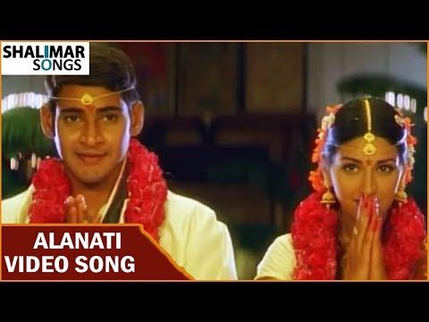 Xxx Mp4 Alanati Full Video Song Murari Movie Mahesh Babu Sonali Bendre Shalimar Songs 3gp Sex