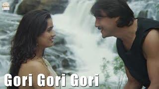 Gori Gori Gori | Video Song | Aaj Ka Daur | Jackie Shroff | Padmini Kolhapure | Kader Khan