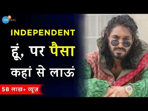 Xxx Mp4 Emiway Bantai 12 Bollywood Rapper HipHop Artist Success Story 3gp Sex