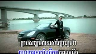 Toh Jam Kor Min Chuob by Pich Town VCD vol.03.08