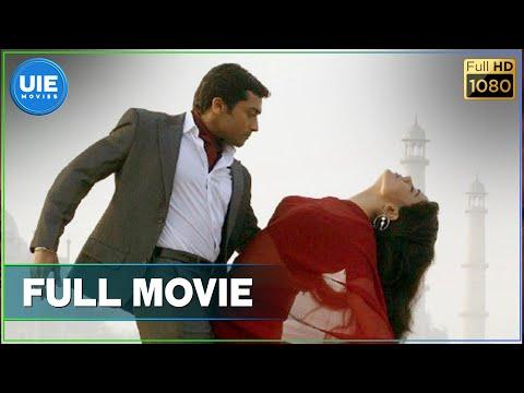 Vaaranam Aayiram Tamil Full Movie