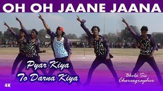 O O Jaane Jaana Bhola Dance Sam & Dance Group ( Dehari On Sone )