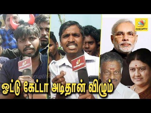 Xxx Mp4 ஓட்டு கேட்டா அடிதான் விழும் Jallikattu Supporters Speech Against Modi O Paneerselvam Stalin 3gp Sex