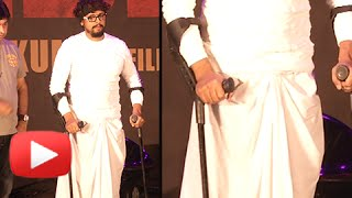 SHOCKING ! Injured Sonu Nigam's First Appearance After Knee Surgery | Sarbjit Music Concert