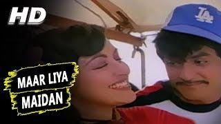 Maar Liya Maidan |Asha Bhosle, Kishore Kumar | Hum Tere Ashiq Hain Songs| Jeetendra, Hema Malini