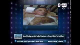 """مصر الجديدة - """" وزارة الصحة تستجيب لأسرة الطفل مصطفى عبد الهادى """"الذى تم حرقه على يد البلطجية"""""""