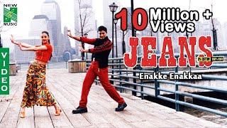 Enakke Enakkaa | Jeans | Prashanth |  Aishwarya Rai | A.R.Rahman