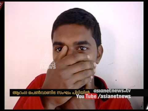 Xxx Mp4 Sex Racket Busted In Thiruvananthapuram FIR 20 Feb 2017 3gp Sex
