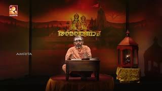Ramayanam | Swami Chidananda Puri | Ep:58 Amrita TV