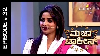 Majaa Talkies - 31st May 2015 - ಮಜಾ ಟಾಕೀಸ್ - Full Episode