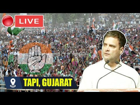 Xxx Mp4 Rahul Gandhi Live Rahul Gandhi Addresses Public Meeting In Tapi Gujarat 2019 Election Campaign 3gp Sex