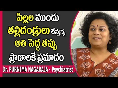 Xxx Mp4 Parents Should Never Do Infront Of Their Kids Dr Purnima Nagaraja SumanTV Mom 3gp Sex