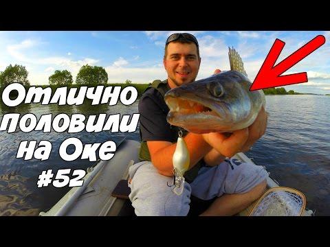 ловить рыбу с плавов