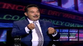 الناس الحلوة| علاج ضعف النظر عند الأطفال  مع د.عمرو حجازي