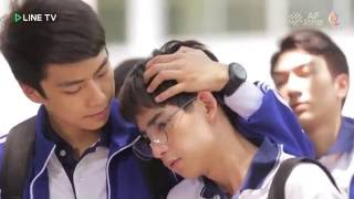 Make It Right The Series / รักออกเดิน EP.11 (3/5) (Uncut / Eng,Indo Sub)
