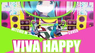 『Viva Happy』ビバハピ Mitchie M English Cover