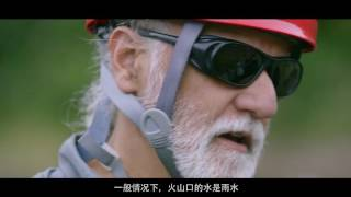 "DJI 大疆 Mavic ""御"" - 直播世界"