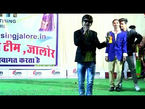 Xxx Mp4 SACHIN CHOUDHARY DANCER IN JALORE FUNNY MOMMENT ON THE STAGE सचिन चौधरी का जोरदार डाँस जालोर 3gp Sex