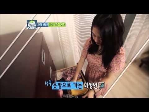 화성인 X파일 모태가슴 I컵녀→B컵 가슴축소술 근황공개